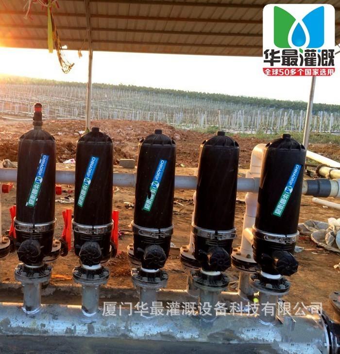 农田灌溉过滤器
