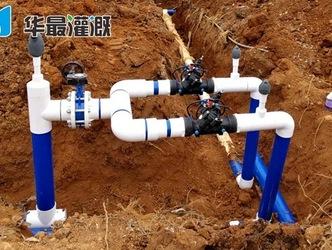 灌溉减压阀施工现场