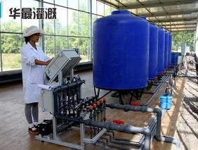灌溉水肥一体化应遵循的基本原则是什么