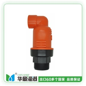 农业灌溉排气阀1