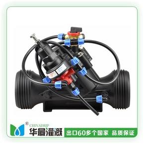 灌溉水位控制阀