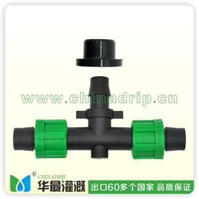 PVC管带用旁通三通